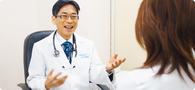 吉田たかよし先生の診察のイメージ